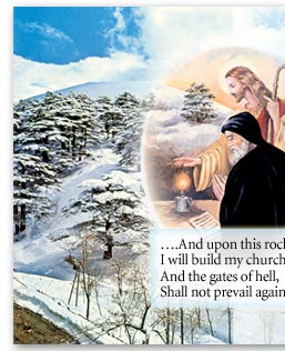 ....And upon this rock, I will build my church, And the gates of hell, Shall not prevail against it.