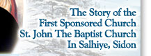 The Story of the First Sponsored Church St. John The Baptist Church In Salhiye, Sidon